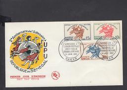 SENEGAL  1963 - FDC -  Yvert  223/5 - Annullo Speciale U.P.U. - Senegal (1960-...)