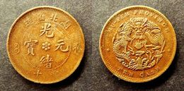 CHINA - RARE 10 CASH  COPPER - HUPEH   PROVINCE - DYNASTIE QING  CHINE - China