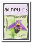 Nagorno Karabaki 2017, Postfris MNH, Flowers, Orchids - Briefmarken