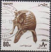 EGYPTE     PA  N°220 __OBL VOIR SCAN - Poste Aérienne