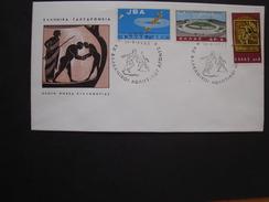 GREECE   FDC  1965   SPORTS VALCAN GAMES  STADIUM - FDC