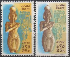 EGYPTE     PA  N°172/172a __OBL VOIR SCAN - Poste Aérienne
