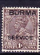 Burma - Dienstmarke/Service (MiNr: 4) 1937 - Gest Used Obl - Birmanie (...-1947)