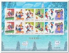 China 2017, Postfris MNH, Playing Kids - 1949 - ... Volksrepubliek