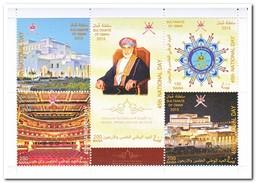 Oman 2015, Postfris MNH, OPERA MUSCAT - Oman