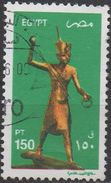 EGYPTE  N°1734__OBL VOIR SCAN - Egypt