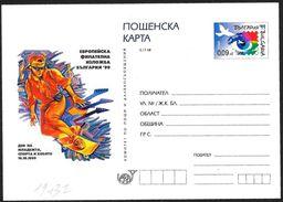 Bulgaria/Bulgarie: Intero, Stationery, Entier, Atleta In Azione, Athlète En Action, Athlete In Action - Skateboard