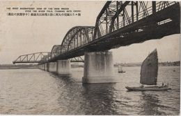CHINA North Korea Border Iron Bridge On Yalu River - Korea, North