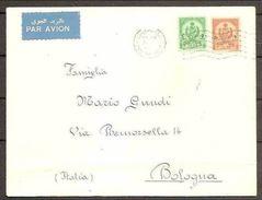 1964 Libia Libya STORIA POSTALE Busta Viaggiata Aerea TRIPOLI  BOLOGNA (Francobolli Yv.145+148) - Libia