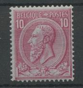 46 **  Très Beau   Gomme Originale  Cote 60,-E - 1883 Léopold II