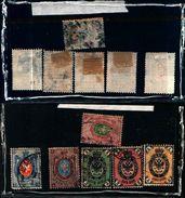 86511) Russia 1865 Set Di 6 Su Carta Wove PERF. 14 1/2 X 15,N. 11/16 Usati.-VEDI FOTO - 1857-1916 Impero