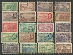 France 1900 EXPOSITION UNIVERSELLE Paris 20 Stamps - 1900 – Paris (Frankreich)