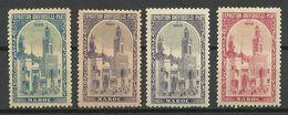 France 1900 EXPOSITION UNIVERSELLE Pavillion Maroc Marocco MNH/MH - 1900 – Paris (Frankreich)