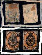 86512)  Russia 1866-70 Horiz-VERTICAL Laid Paper 2X1k -N. 17A-B Usati.-VEDI FOTO - 1857-1916 Impero