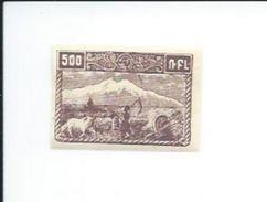 ZARMn110 - 1921-22 - N°110 (YT) - Neuf** Et Non Dentelé - MNH - Mont Ararat - Armenia