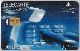 PHONE CARD  LIBANO (E2.7.5 - Liban