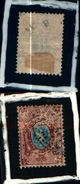 86513)  Russia 1866-70 Horiz- Laid Paper 10k -N. 21B Usato.-VEDI FOTO - 1857-1916 Impero
