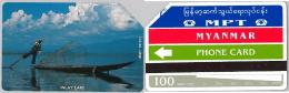 PHONE CARD - URMET -  MYAMMAR (E2.18.3 - Myanmar (Burma)