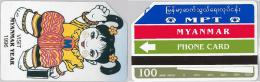 PHONE CARD - URMET -  MYAMMAR (E2.18.7 - Myanmar (Burma)