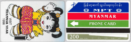 PHONE CARD - URMET -  MYAMMAR (E2.18.8 - Myanmar