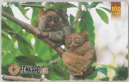 PHONE CARD PHILIPPINES (E2.21.6 - Philippines