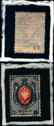 86514)  Russia 1866-70 Horiz- Laid Paper 20k -N. 22A Usato.-VEDI FOTO - 1857-1916 Impero