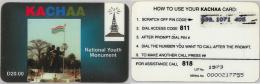 PREPAID PHONE CARD GAMBIA (E3.14.1 - Gambia
