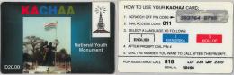 PREPAID PHONE CARD GAMBIA (E3.14.2 - Gambia
