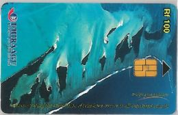 PHONE CARD MALDIVE (E3.16.2 - Maldives