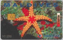 PHONE CARD MALDIVE (E3.17.7 - Maldives