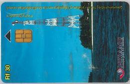 PHONE CARD MALDIVE (E3.18.6 - Maldives