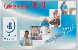 PREPAID PHONE CARD MAURITANIA (E3.22.3 - Mauritania