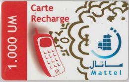 PREPAID PHONE CARD MAURITANIA (E3.22.5 - Mauritania