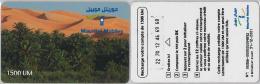 PREPAID PHONE CARD MAURITANIA (E3.22.7 - Mauritania
