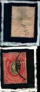 86515)  Russia 1866-70 Horiz- Laid Paper 30k -N. 23A Usato.-VEDI FOTO - 1857-1916 Impero