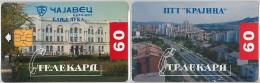 PHONE CARD SRPSKA REPUBBLICA (E3.26.3 - Phonecards