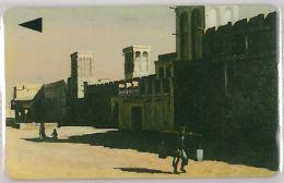 PHONE CARD BAHREIN (E5.1.2 - Bahrain