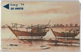PHONE CARD BAHREIN (E5.1.5 - Bahrain
