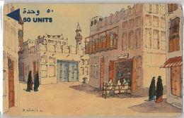 PHONE CARD BAHREIN (E5.1.6 - Bahrain
