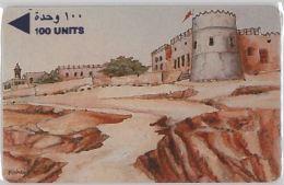 PHONE CARD BAHREIN (E5.1.7 - Bahrain