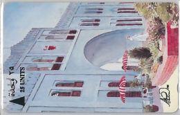 PHONE CARD BAHREIN (E5.2.1 - Bahrain