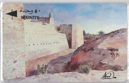 PHONE CARD BAHREIN (E5.2.2 - Bahrain