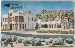 PHONE CARD BAHREIN (E5.2.3 - Bahrain