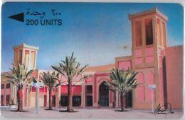 PHONE CARD BAHREIN (E5.2.4 - Bahrain