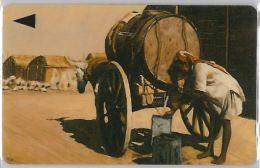 PHONE CARD BAHREIN (E5.2.5 - Bahrain