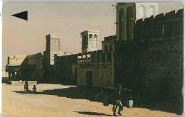 PHONE CARD BAHREIN (E5.2.6 - Bahrain