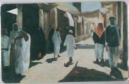 PHONE CARD BAHREIN (E5.2.8 - Bahrain
