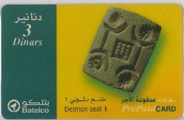 PREPAID PHONE CARD BAHREIN (E5.5.6 - Bahrain