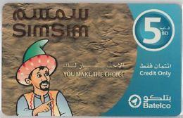 PREPAID PHONE CARD BAHREIN (E5.6.6 - Bahrain