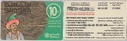 PREPAID PHONE CARD BAHREIN (E5.6.7 - Bahrain